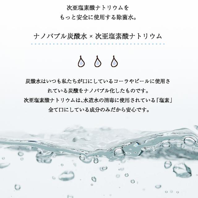 塩素 ナトリウム 水 亜 次 酸 炭酸